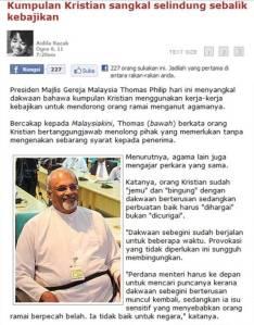 malaysiakini.com, 7 ogos 2011